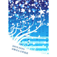 Doujinshi - Novel - K (K Project) / Reisi x Saruhiko (DIVE INTO 宗像さんと伏見君) / Burning days & Rewrite