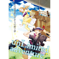 Doujinshi - Novel - Final Fantasy VI / Setzer Gabbiani & Lock Cole & Celes & Setzer Gabbiani (unLimited adventure) / 7番目の魔術師