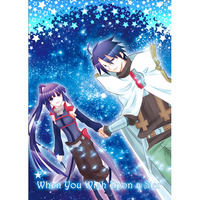 Doujinshi - Log Horizon / Shiroe  x Akatsuki (When You Wish Upon a Star) / うらら
