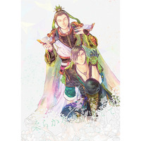 Doujinshi - Dynasty Warriors / Liu Bei x Fa Zheng (柔らかな夜が果てて) / Kokaruda