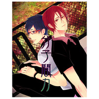 Doujinshi - Novel - Free! (Iwatobi Swim Club) / Rin x Rei (分子間力) / 阿波踊り
