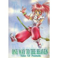 Doujinshi - Tales of Phantasia / Chester Burklight & Arche Klaine (ONE WAY TO THE HEAVEN) / Y.B.J