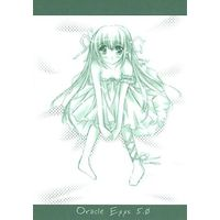 Doujinshi - Oracle Eggs 5.0 / Oracle Eggs