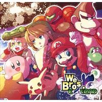 Doujin Music - We Bros eXtend / salvation by faith records (SNAKE)