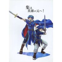 Doujinshi - Fire Emblem: Mystery of the Emblem / All Characters (Fire Emblem Series) (集え英雄の元へ!) / マシカム