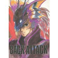 Doujinshi - BACK ATTACK