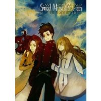 Doujinshi - Tales of Symphonia (Sweet Muscular Pain) / Pain