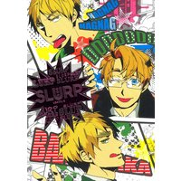 Doujinshi - Anthology - Hetalia / America x United Kingdom (SLURP) / cigarro+XD