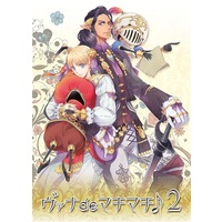 Doujinshi - Anthology - Final Fantasy XI / King (Type-0) & All Characters (ヴァナdeマチマチ♪2) / Moon and Dream