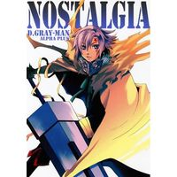 Doujinshi - D.Gray-man / Cross Marian x Allen Walker (Nostalgia) / ALPHA PLUS