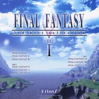 Doujin Music - FINAL FANTASY 3rd best collection DISC I / EtlanZ
