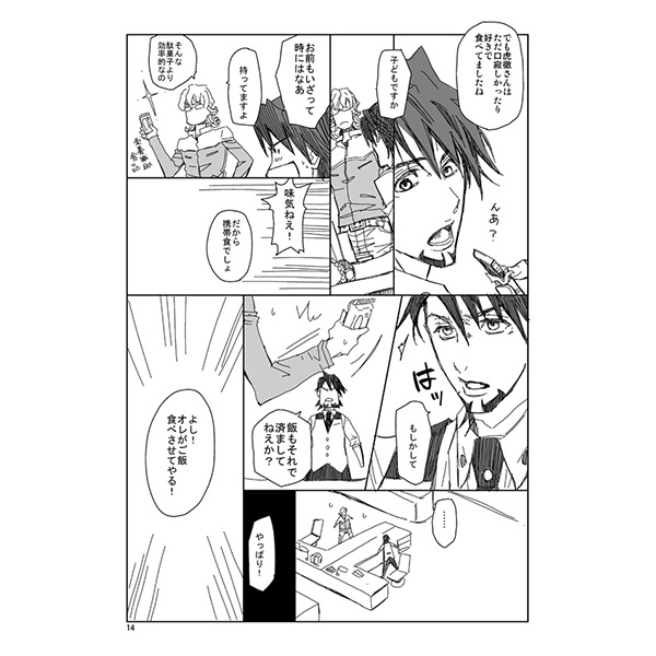 Doujinshi - TIGER & BUNNY / Barnaby x Kotetsu (CRUSH ON TIGER) / WORSHIP
