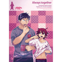 Doujinshi - Yowamushi Pedal / Tadokoro x Naruko (Always together) / DENDRO