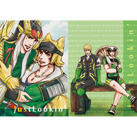 Doujinshi - Dynasty Warriors / Ma Chao x Ma Dai (Just Lookin) / GRN PAGE