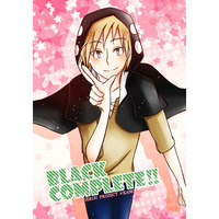 Doujinshi - Novel - Anthology - Kagerou Project / Kano (Kano Shuuya) (BLACK COMPLETE!!) / ゆめうつつ