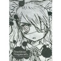Doujinshi (Fractionus Fragments) / CLOSET CHILD