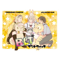 Doujinshi - TIGER & BUNNY / Keith & All Characters & Ryan Goldsmith (BLTサンドウィッチ) / D.S.F