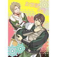Doujinshi - Anthology - Dynasty Warriors / Ma Chao & Ma Dai (お世話si岱) / 400A+ 國房