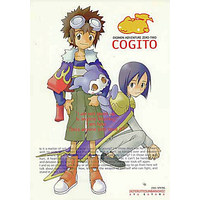 Doujinshi - Digimon / All Characters (COGITO) / Kayama Aya