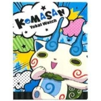 Plastic Folder - Youkai Watch / Koma-san & Komajiro