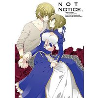 Doujinshi - Fate/Zero / Archer x Saber (NOT NOTICE.) / Zatsuon