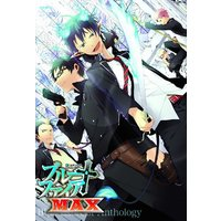 Anthology Comics - Blue Exorcist / All Characters