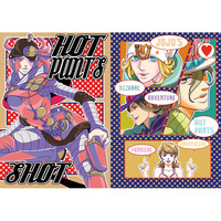 Doujinshi - Jojo Part 7: Steel Ball Run / Johnny x Hot Pants (HOT PANTS SHOT) / ぬ