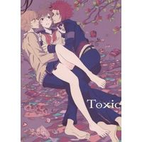Doujinshi - BROTHERS CONFLICT / Ema & Futo & Yusuke (Toxic トキシック) / Ouson