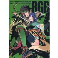 Doujinshi - HOTCH POTCH PRESS Vol.5 RGB / Lily Ring