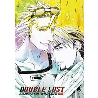 [Boys Love (Yaoi) : R18] Doujinshi - TIGER & BUNNY / Ryan Goldsmith x Kotetsu Kaburagi (DOUBLE LOST) / Zucker Zeit
