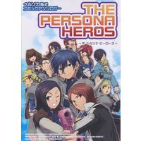 Doujinshi - Anthology - Persona Series (THE PERSONA HEROS ザ ペルソナ ヒーローズ) / BONDmocco