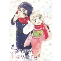Doujinshi - Manga&Novel - Anthology - Blue Exorcist / Yukio x Shiemi (Snow flower) / 七月ふう & つきしろ & かわず