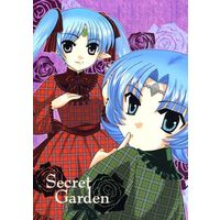Doujinshi - Seikai no Monshou (Secret Garden) / せがわ優里