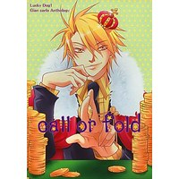Doujinshi - Anthology - Lucky Dog 1 / Giancarlo (Call or Fold) / gibuS