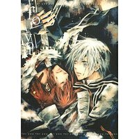Doujinshi - D.Gray-man / Lavi x Allen Walker (for you) / 33.3