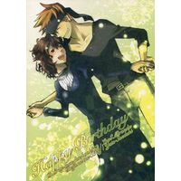 Doujinshi - D.Gray-man / Lavi x Miranda Lot (Happy Birthday) / Beyond the SKY