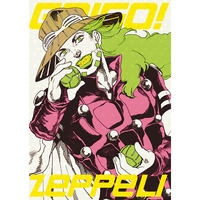 Doujinshi - Illustration book - Anthology - Jojo Part 7: Steel Ball Run / Gyro Zeppeli (GO!GO!ZEPPELI) / BUD