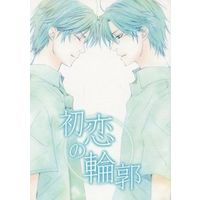 Doujinshi - Novel - Prince Of Tennis / Yushi x Atobe (初恋の輪郭) / C.M.B