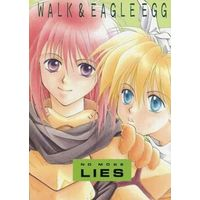 Doujinshi - Houshin Engi / Taikoubou & Taiitsu Shinjin (NO MORE LIES) / WALK/EAGLE-EGG