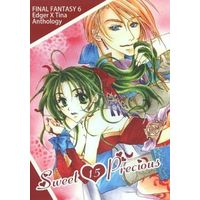 Doujinshi - Novel - Anthology - Final Fantasy VI / Edgar Roni Figaro x Tina (Sweet 15 Precious)