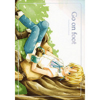 Doujinshi - Final Fantasy IX (Go on foot)