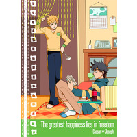 Doujinshi - Jojo Part 2: Battle Tendency / Caesar x Joseph (The greatest happiness lies in freedom.) / ダイチ