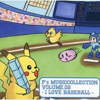 Doujin Music - P'z Music Collection Volume.2 〜I love BASEBALL〜 / ぴろみ部