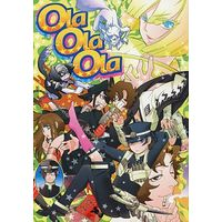 Doujinshi - Devil Summoner / Raidou & All Characters (Ola Ola Ola) / 奥十ぱす