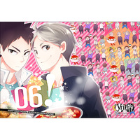 Doujinshi - Anthology - Haikyuu!! (06!) / yn./スパナと椿
