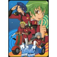 Doujinshi - Mobile Suit Gundam SEED / Kira Yamato & All Characters (COSMIC AIR WAY) / GOOD LOCATION