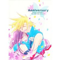 Doujinshi - Final Fantasy Series / Tifa & Cloud (Anniversary) / Classica