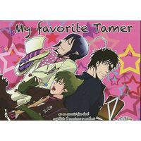 Doujinshi - Blue Exorcist / Amaimon & Mephisto (My Favorite Tamer)