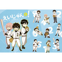 Doujinshi - Ace of Diamond / Sawamura Eijun (えいじゅんと!) / box box SVSE