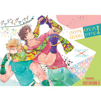 Doujinshi - Jojo Part 2: Battle Tendency / Caesar x Joseph (グッデイ・グッバイ) / OYAPPY!